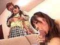 イイオンナ狩り!〜美人姉妹!竜作に犯●れ粘液まみれ!!〜sample32