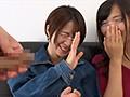[SCPX-421] 出産後セックスレスに悩む主婦達に センズリ見せつけたら我慢出来ずに超絶的に発情するに違いない!!