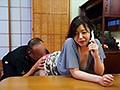 [UMSO-317] 【特選アウトレット】旦那からの着信は不倫セックス中!!不倫相手に促され電話に出た人妻は、必死に喘ぎ声を押し殺してはいたが、行為がエスカレートし興奮度はMAXに!絶対にバレてる!? 10
