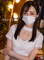 【VR】マスク女子V..