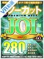 【VR】完全ノーカット永久保存版!!JOI編PREMIUM BEST280分(84vrkm00118)