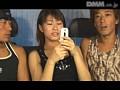 (86aedvd1349)[AEDVD-1349] ザ・ナンパスペシャル VOL.181 セレブにニコタマ舐め二子玉川【編】 ダウンロード 23