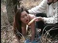 人妻調教 鞭打ち、浣腸、人間便器、野外調教のサンプル画像 9
