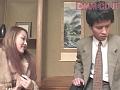 真性痴女・男狩牝サソリsample1
