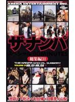 ザ・ナンパスペシャル 総集編31 VOL.151〜VOL.155 ダウンロード