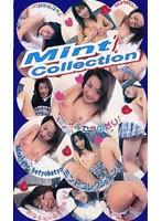 Mint Collection 1 ダウンロード