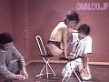 SM SPECIAL 9 SM麗奴sample32