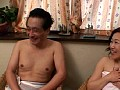 (88uk10)[UK-010] 熟年夫婦のセックスライフ ダウンロード 10