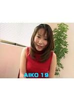 AIKO 19 ダウンロード