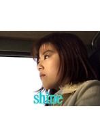 shine ダウンロード
