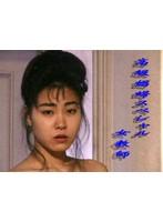 (aa00741)[AA-741]高級娼婦スペシャル 女教師 ダウンロード