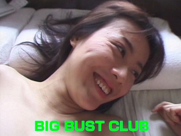 BIG BUST CLUB