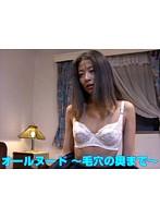 乃坂エミ オールヌード 〜毛穴の奥まで〜