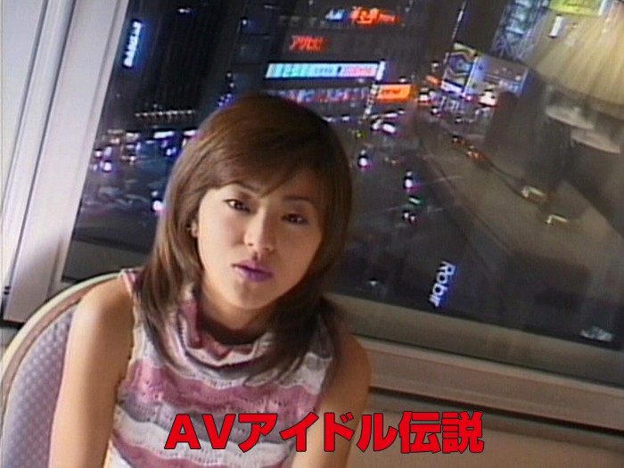 (aa00805)[AA-805] AVアイドル伝説 小沢まどか ダウンロード