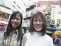 私達、何でもヤリます!! 久美&佳子sample1