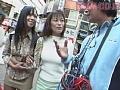 私達、何でもヤリます!! 久美&佳子sample3