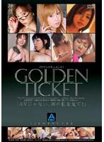 GOLDEN TICKET ダウンロード