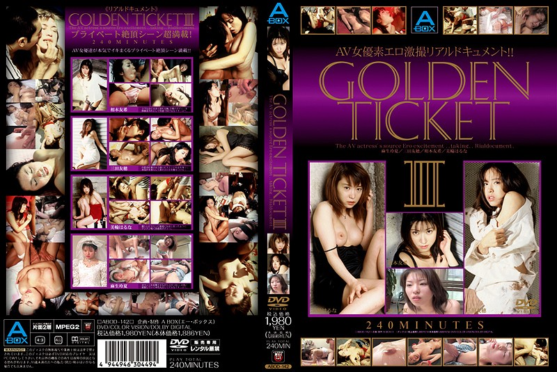 GOLDEN TICKET 3