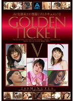 聖まりあ GOLDEN TICKET 5