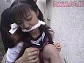 監禁女子校生Vol.01sample12