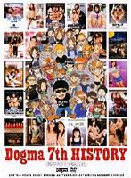 ドグマ7周年ヒストリー ダウンロード