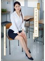 女教師 背徳の性感授業 神田光(adn00035)