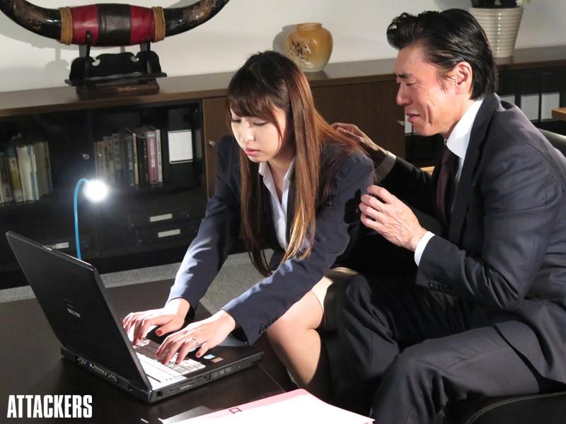 あなた、許して…。-夫の上司に抱かれて- 2 秋山祥子サンプルF8