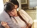 禁じられた背徳姦2 若過ぎた義理の母 秋山祥子