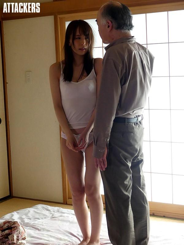舐め犯し 義父の欲望 希崎ジェシカ1