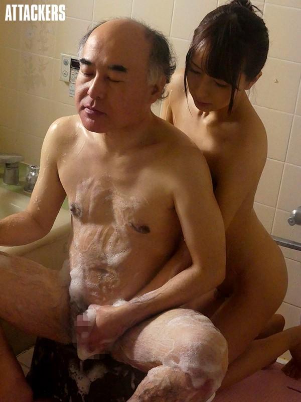 舐め犯し 義父の欲望 希崎ジェシカ11