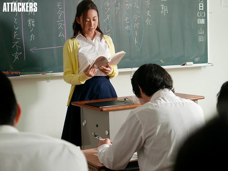 かつて文学少女だった国語教師が、いつしか情事に溺れて…。 松下紗栄子