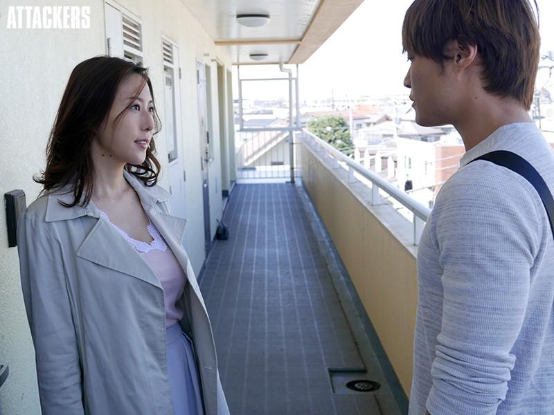 ADN-219 Early Afternoon Matsushita Saeko Of The Neighbor Wife Immorality