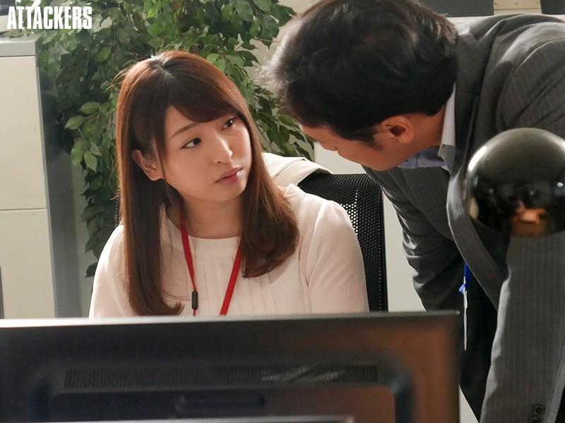 不貞な上下関係2 秋山祥子 1枚目