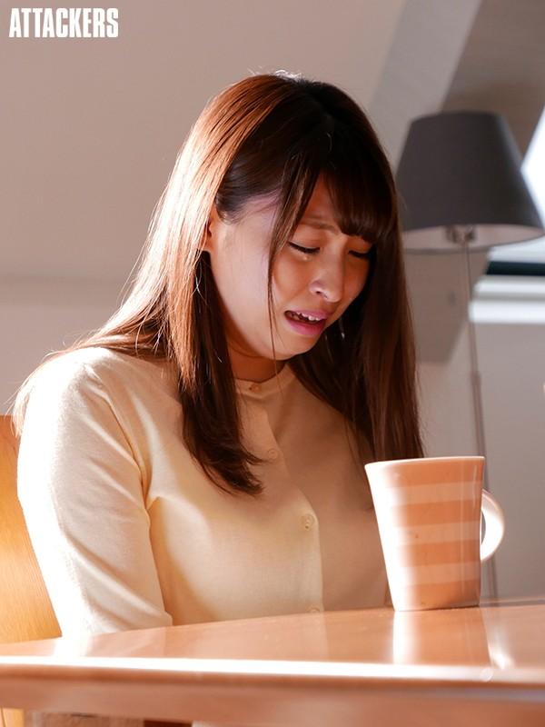 不貞な上下関係2 秋山祥子 2枚目