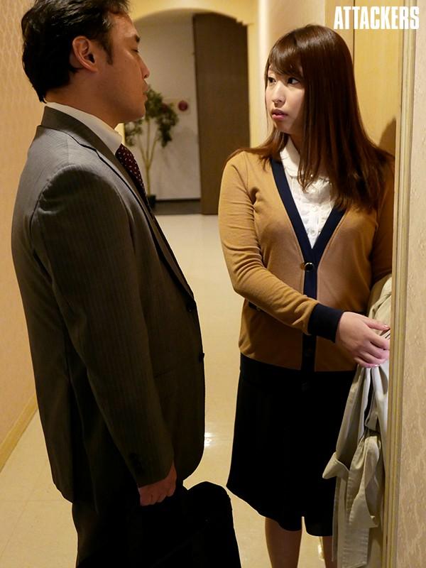 不貞な上下関係2 秋山祥子 5枚目