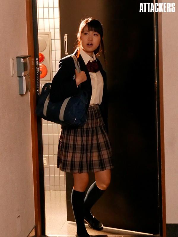 大学受験の当日、私はハゲオヤジに犯●れました…。 姫野ことめ 1枚目