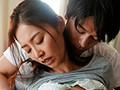 兄嫁NTR 兄貴の嫁さんと精子が枯れるまで一晩中ヤリまくった。 夏目彩春