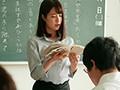 女教師玩具化計画 二宮ひかりsample9