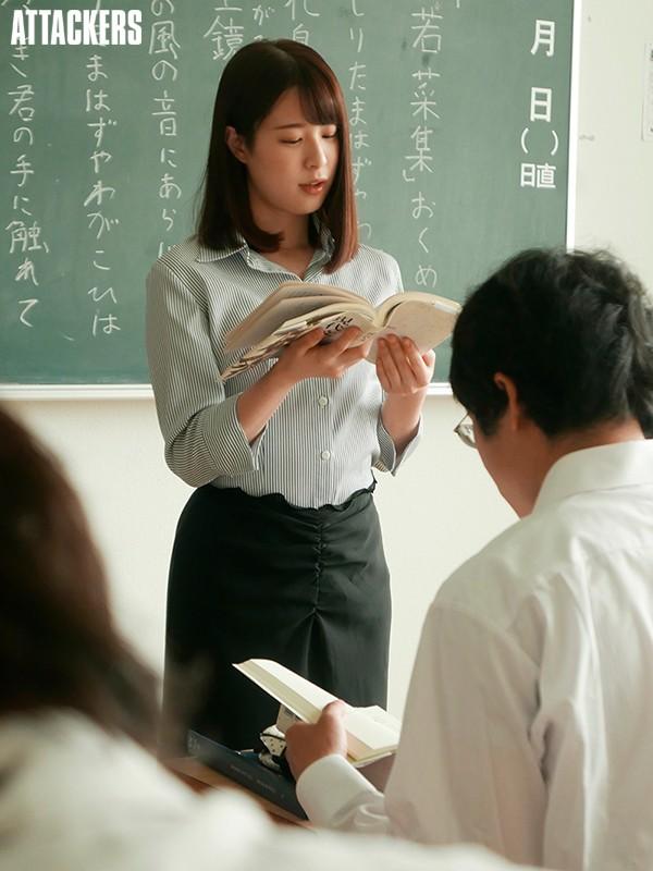 女教師玩具化計画 二宮ひかり 9枚目