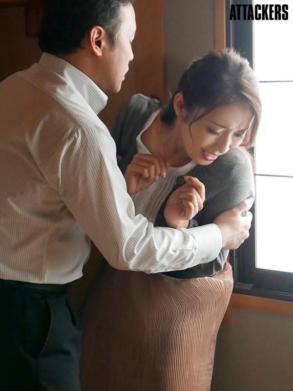 夫の目の前で犯●れて― 君と一緒になる 小早川怜子 画像1