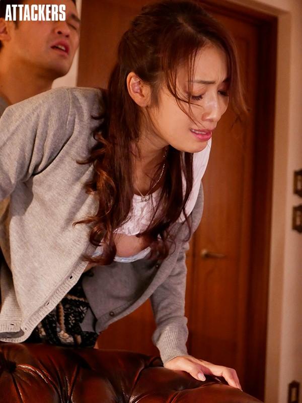 夫の目の前で犯●れて― 君と一緒になる 小早川怜子 画像4