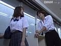 (ads003)[ADS-003] 死夜悪THE BEST 3 鬼畜輪姦セレクト ダウンロード 28