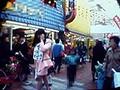 恥さらしの女+エネマの快楽3 南田カリイ