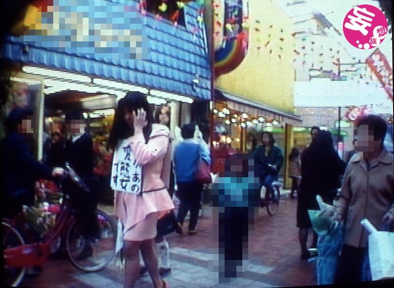 恥さらしの女+エネマの快楽3 南田カリイ 1枚目