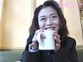 人妻素人ハメ撮り アルバム(7)sample4