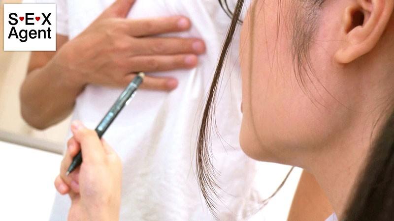 オジサンをイカせる痴娘の乳首責めテクニック 仲沢ももか 20枚目