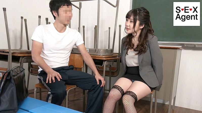 美白むちむち爆乳教育実習生の教師喰い。着衣性交の毎日に校内の秩序が乱れまくり。 夏希ゆめ9