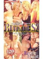 BLONDES2 Erotic Night(2) agk002のパッケージ画像