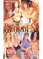 BLONDES4 Erotic Night(4) ダウンロード