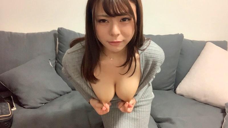ホンオナ 令和ver. 01